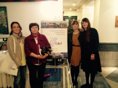 Na 1. Konferenciji Hrvatskog udruženja za bihevioralno-kognitivne terapije