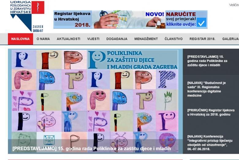 Udruga poslodavaca u zdravstvu Hrvatske o 15 godina Poliklinike