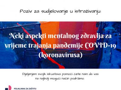 POZIV: Sudjelujte u našem online istraživanju o mentalnom zdravlju za vrijeme trajanja epidemije koronavirusa
