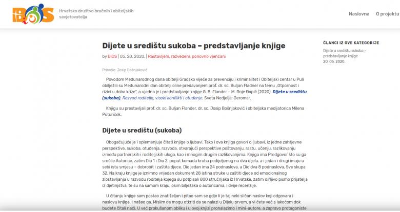 """Savjetovalište.hr: """"Dijete u središtu sukoba – predstavljanje knjige"""""""