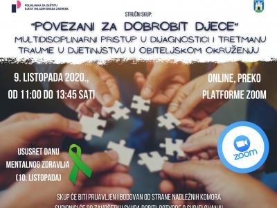 """Na međunarodnom stručnom skupu """"Povezani za dobrobit djece: Multidisciplinarni pristup u dijagnostici i tretmanu traume u djetinjstvu u obiteljskom okruženju"""""""